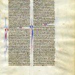 Biblia Sacra - 1250 - ROMANS 2:16-6:16
