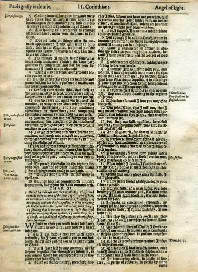 King James - 1620 - New Testament