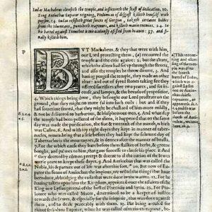 Douay-Rheims OT – 1635 – 2 MACCABEES 10:1-34