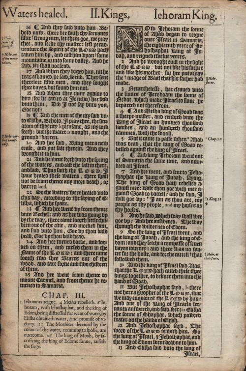 King James - 1617 - Old Testament