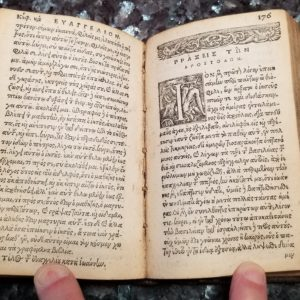 1538 Greek New Testament