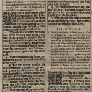 King James – 1611 – New Testament