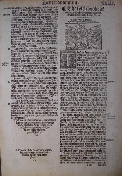 Great Byble - 1540 - DEUTERONOMY 1-34