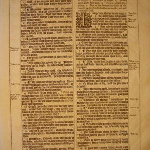 King James – 1613 – MATTHEW 6-8