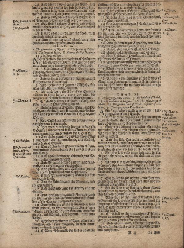 King James - 1613 - GENESIS 9:24-12:20