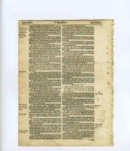 King James – 1625 – Apocrypha